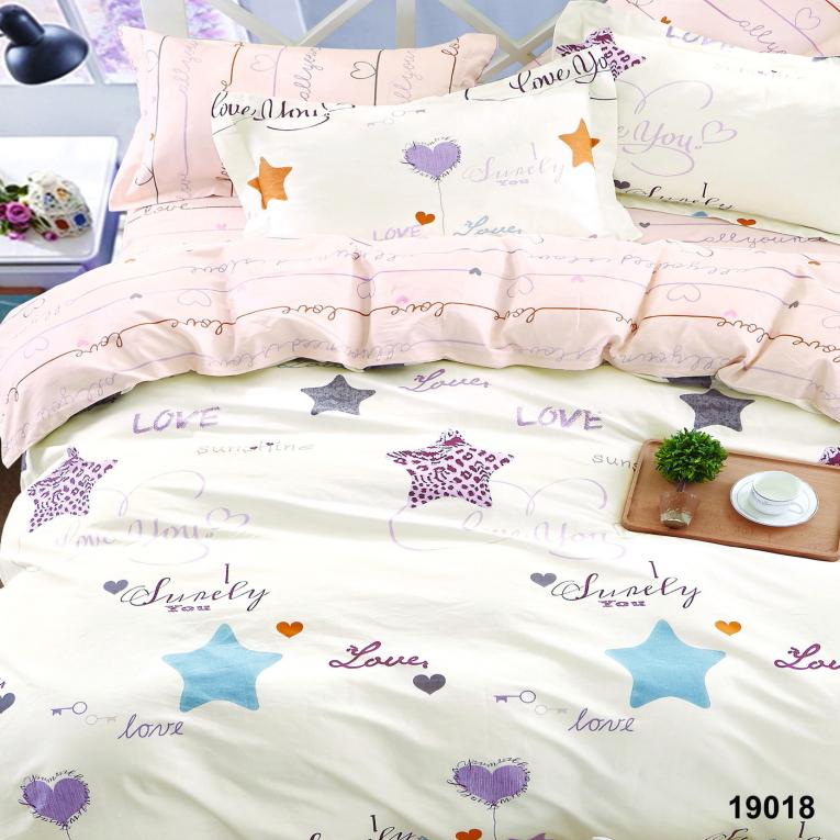 Детское постельное белье со звездами Вилюта 19018