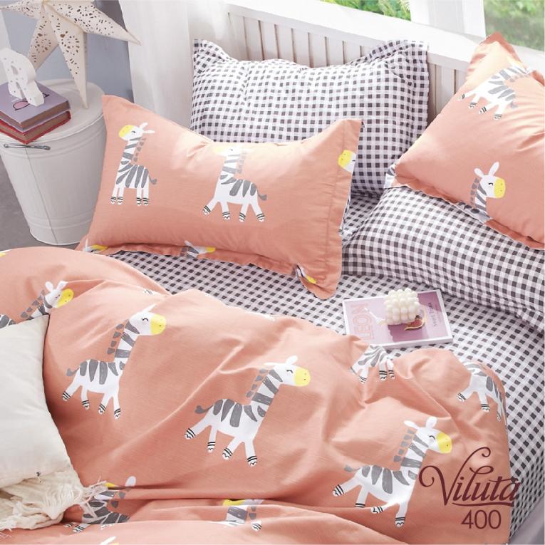 Детское сатиновое постельное Viluta 400