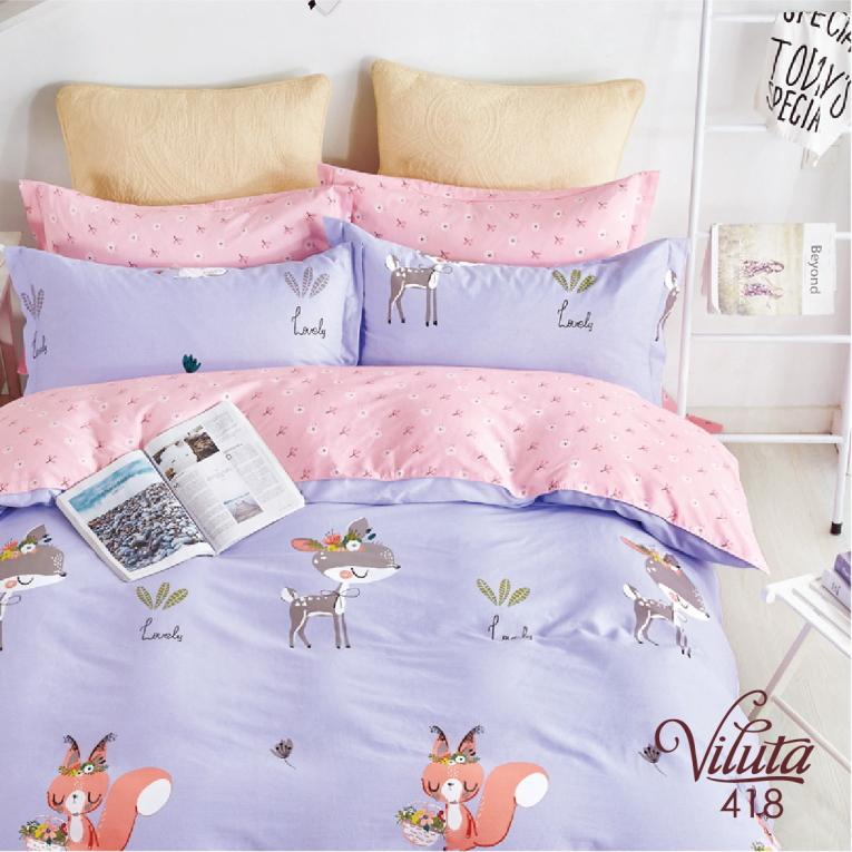 Комплект в кроватку для детей 418