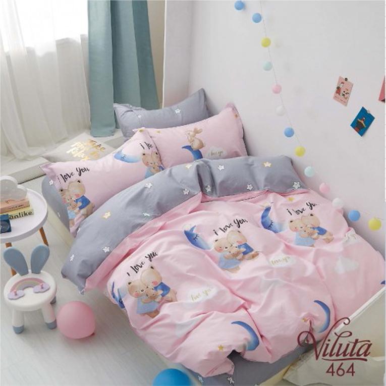 Комплект постельного Вилюта сатин 464 розовое