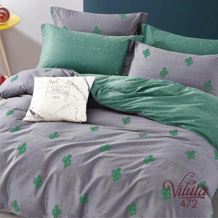Комплект двуспального постельного белья 472 Вилюта сатин твил
