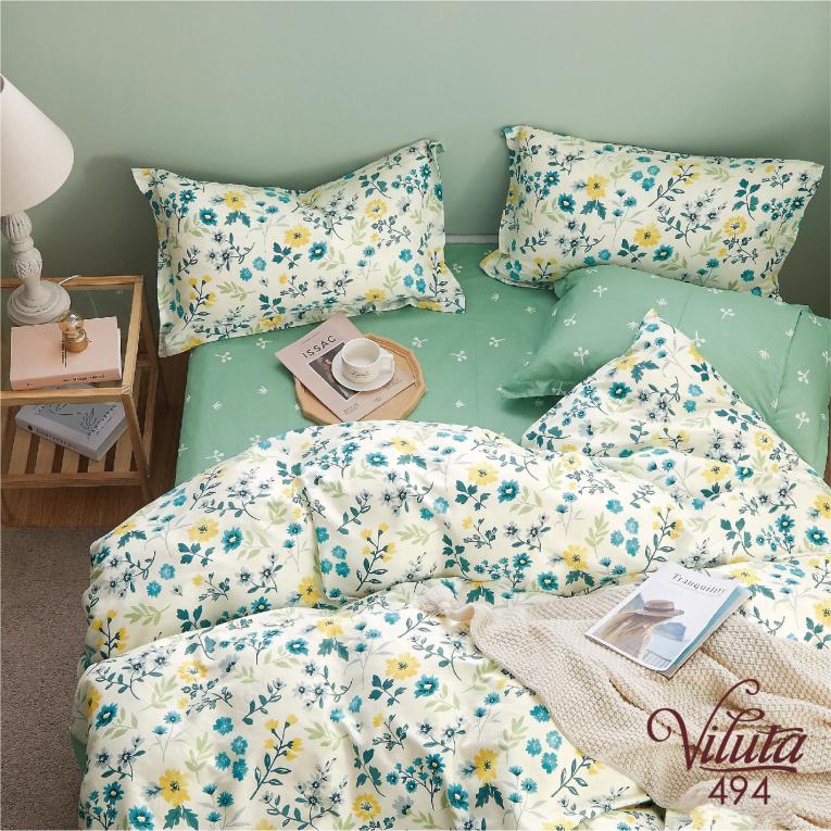 Комплект двуспального постельного белья 494 Вилюта сатин твил