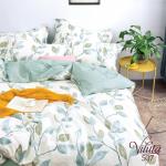 Вилюта 507 двуспальное постельное белье сатин
