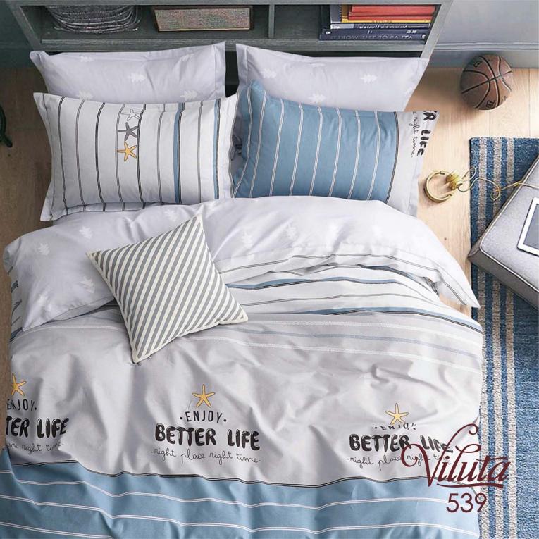 Вилюта сатин 539 двуспальное постельное белье сатин