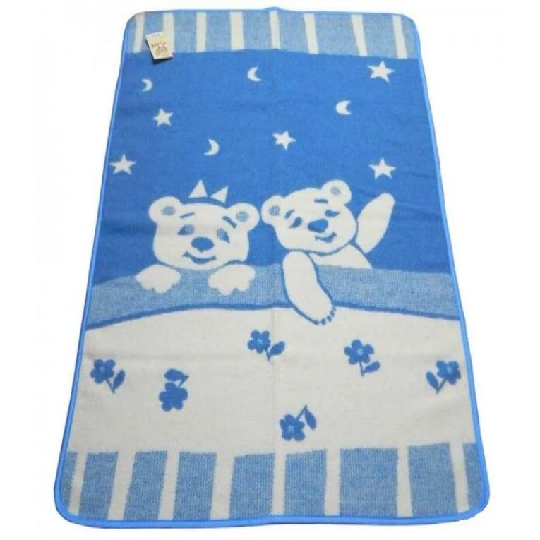 Шерстяное детское одеяло Влади ТМ Умка синее